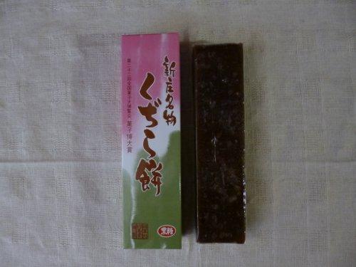 くじら餅(黒砂糖)
