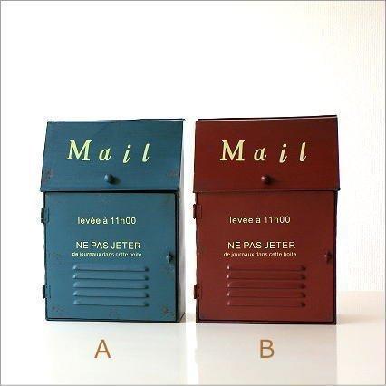 RoomClip商品情報 - 郵便ポスト 壁掛け 置き型 おしゃれ アンティーク レトロ メールボックス アイアンのシャビーなポスト 2カラー [mty4117] (B)
