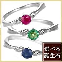 (スエヒロ)SUEHIRO 婚約指輪 9月サファイア 15