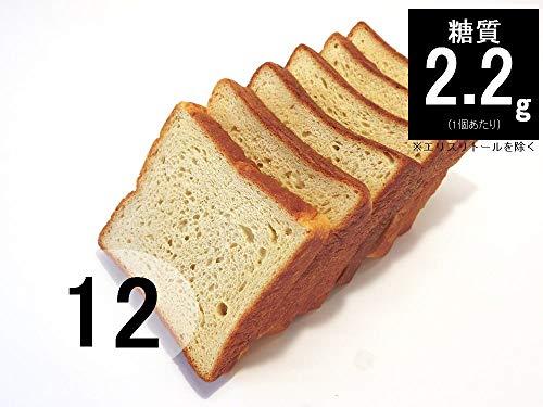 【糖質制限 糖質オフ 低糖質|糖質1枚2.15g 】中身ずっしり大豆全粒粉ミニ低糖質食パン(12枚)
