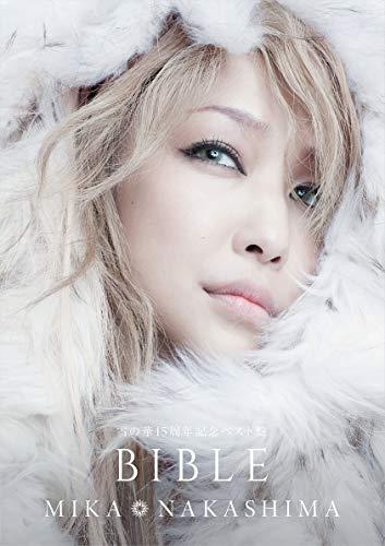 「雪の華15周年記念ベスト盤 BIBLE」(初回生産限定盤B...