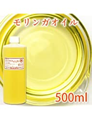 モリンガオイル 500ml 【手作り石鹸/手作りコスメ/美容オイル/キャリアオイル】