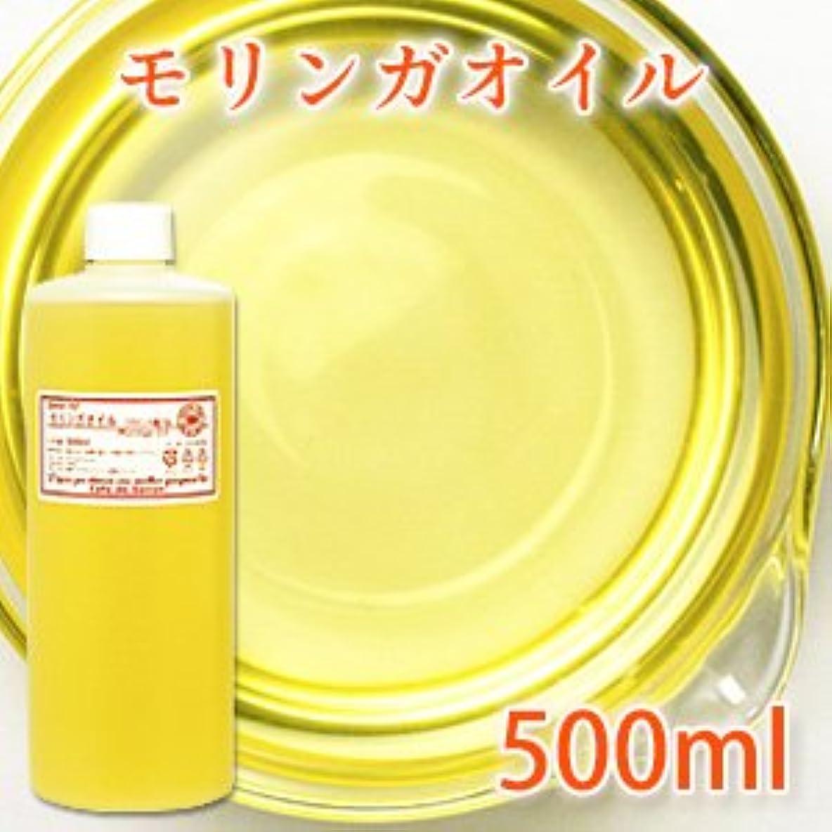 ストライプアルミニウム国際モリンガオイル 500ml 【手作り石鹸/手作りコスメ/美容オイル/キャリアオイル】
