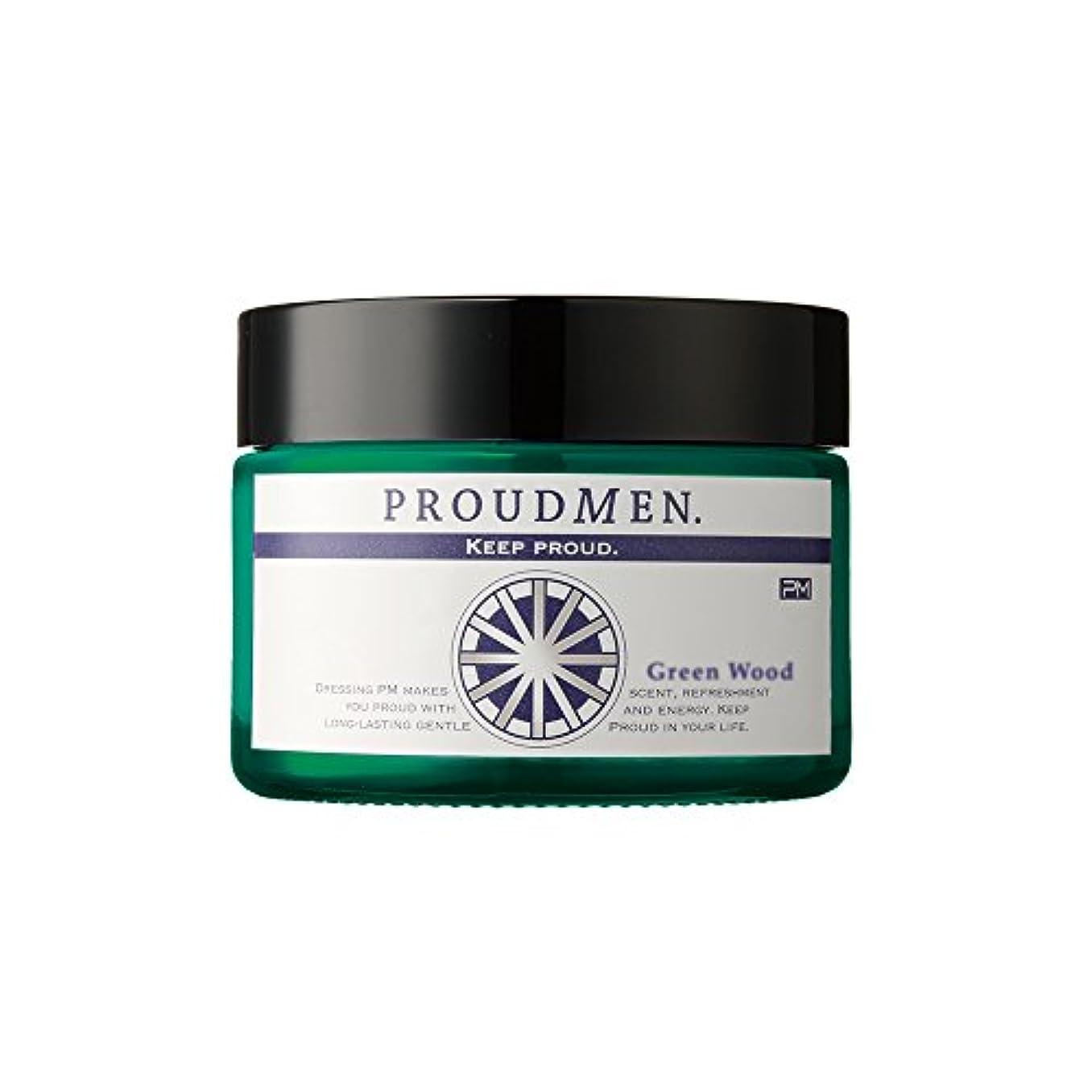 プラウドメン グルーミングバームGW 40g (グリーンウッドの香り) 香水?フレグランスクリーム