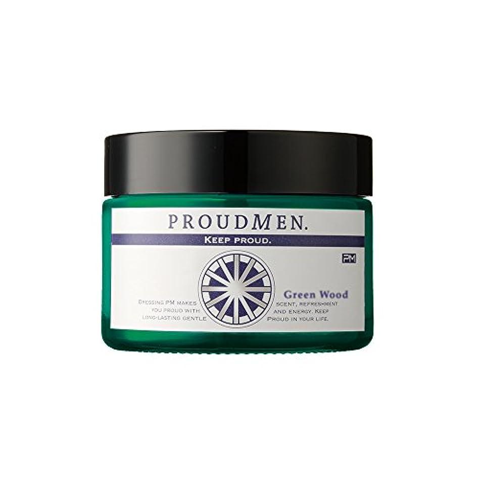 欠かせないプレゼンター家族プラウドメン グルーミングバームGW 40g (グリーンウッドの香り) 香水?フレグランスクリーム