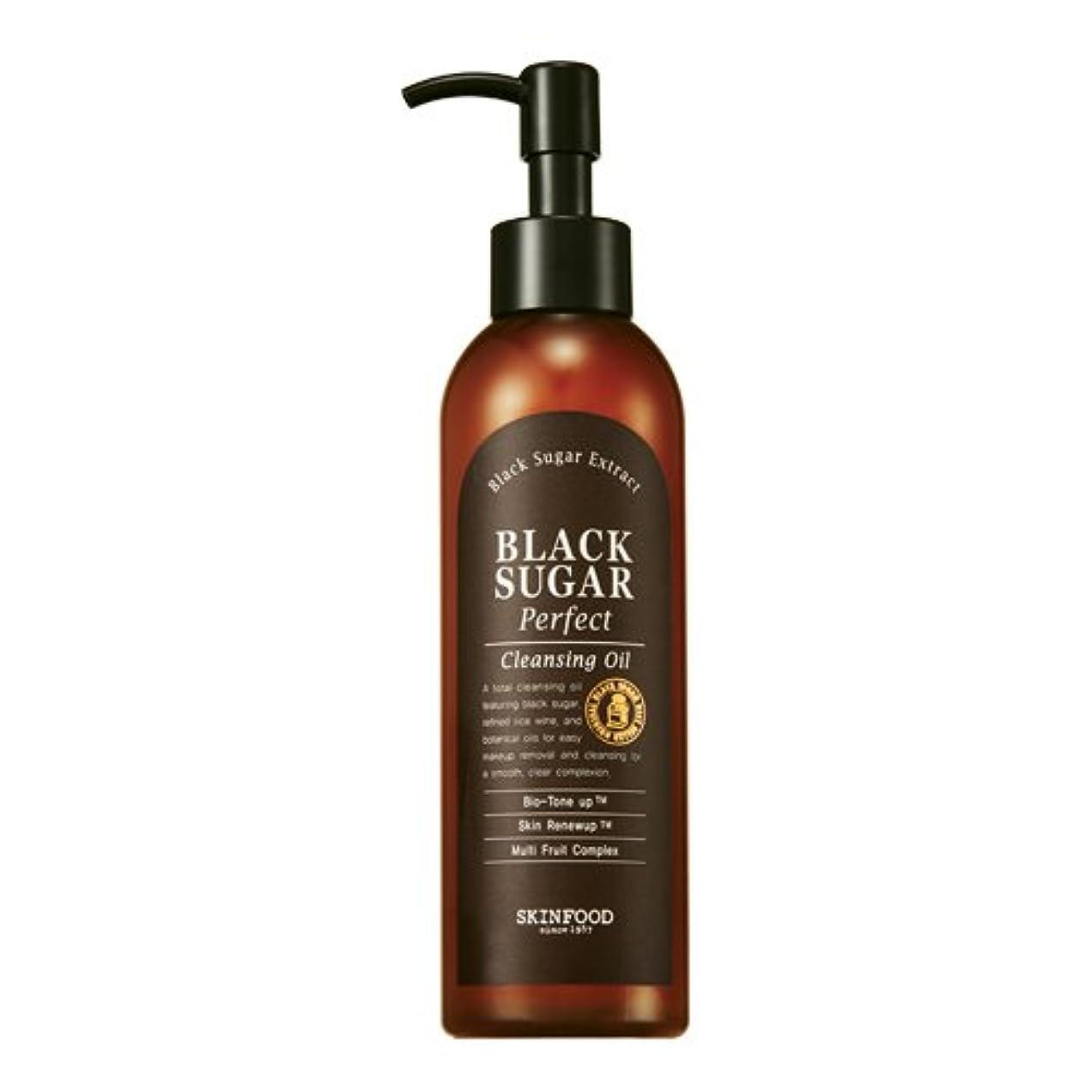 松明境界分配しますSkinfood/Black Sugar Perfect Cleansing Oil/ブラックシュガーパーフェクトクレンジングオイル/200ml [並行輸入品]
