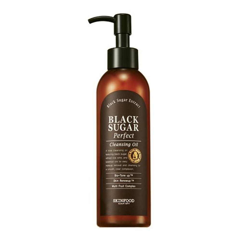 海峡貫入格納Skinfood/Black Sugar Perfect Cleansing Oil/ブラックシュガーパーフェクトクレンジングオイル/200ml [並行輸入品]