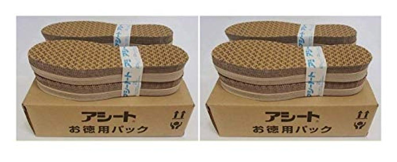 シャープ解く宿るアシートOタイプお徳用80足パック (27.5~28cm)