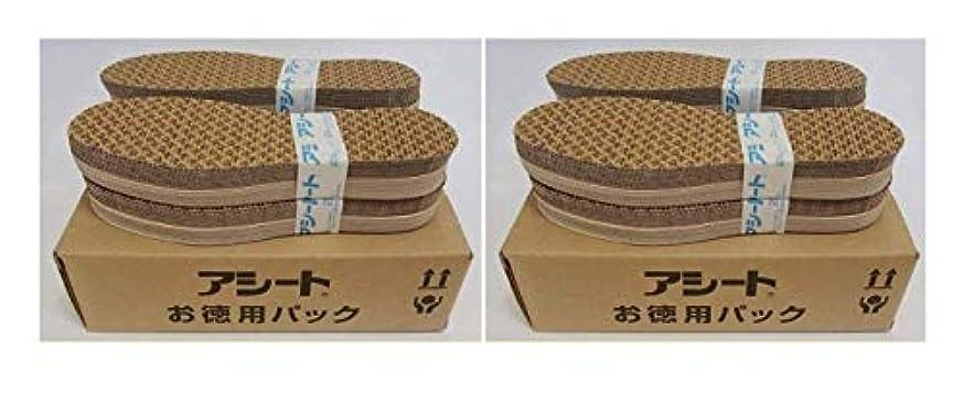 グラマーイブニングふけるアシートOタイプお徳用80足パック (26.5~27cm)