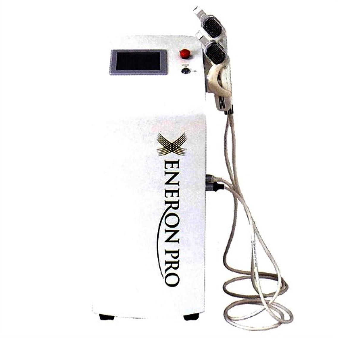 美容ライト脱毛?フェイシャル機器 伊藤超短波 エネロンプロ(ENERON PRO)