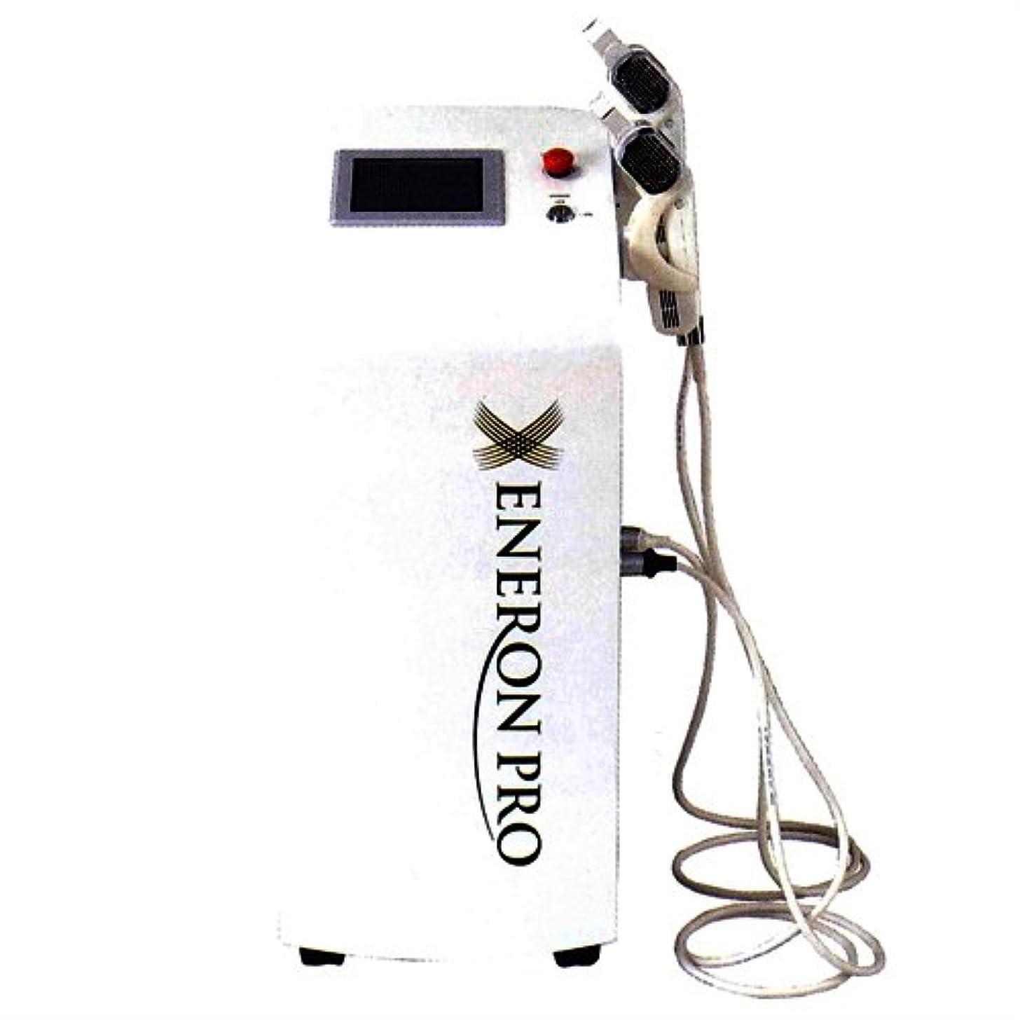 反映するラグシンク美容ライト脱毛?フェイシャル機器 伊藤超短波 エネロンプロ(ENERON PRO)
