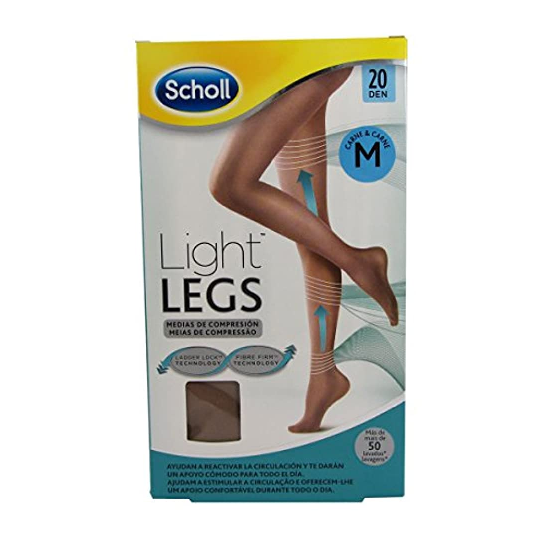 高層ビルラジウム断言するScholl Light Legs Compression Tights 20den Skin Medium [並行輸入品]