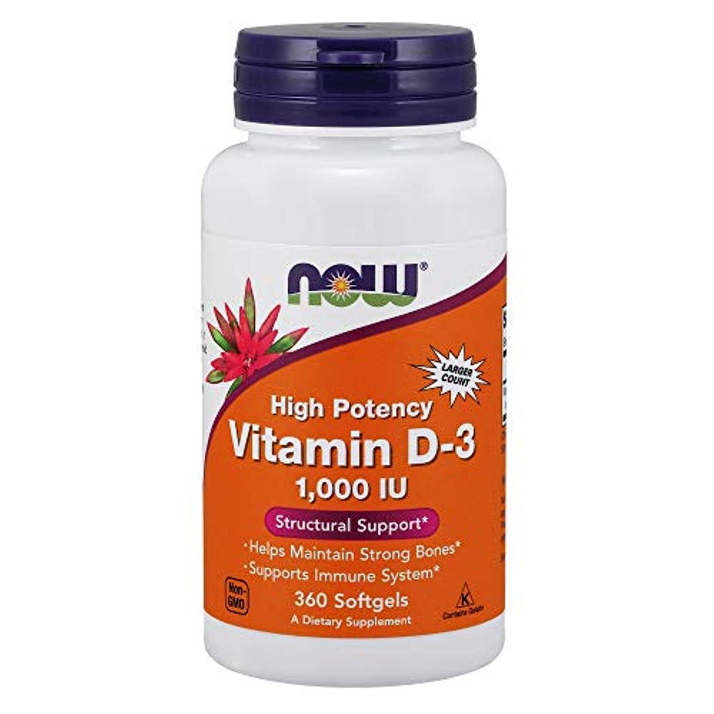 [海外直送品] ナウフーズ   Vitamin D-3 360 Softgels 1000 IU