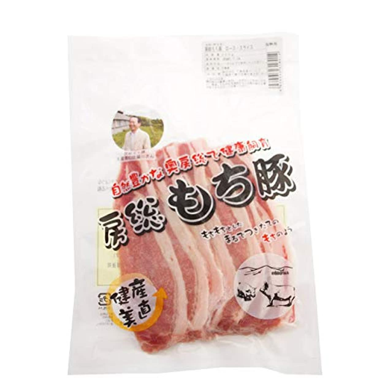 絶対の建設推測国産 豚肉 房総もち豚 豚ロース スライス 200g  3パック