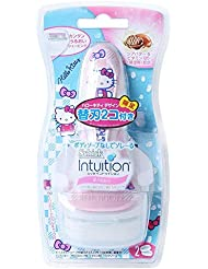 Schick Intuition Shea Butter Hello Kitty Pink レディースシェーバー [並行輸入品]