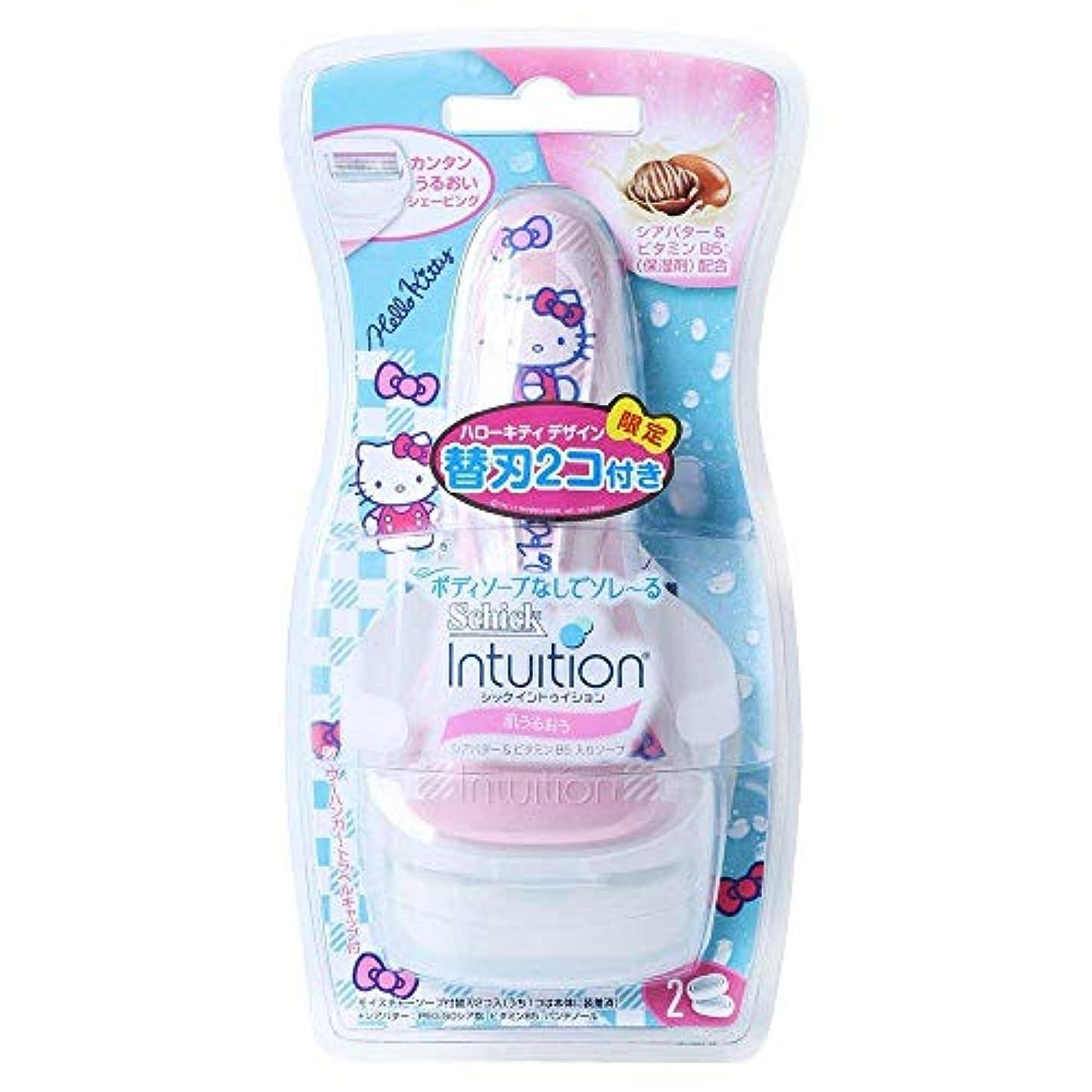 新しさ中級レジSchick Intuition Shea Butter Hello Kitty Pink レディースシェーバー [並行輸入品]