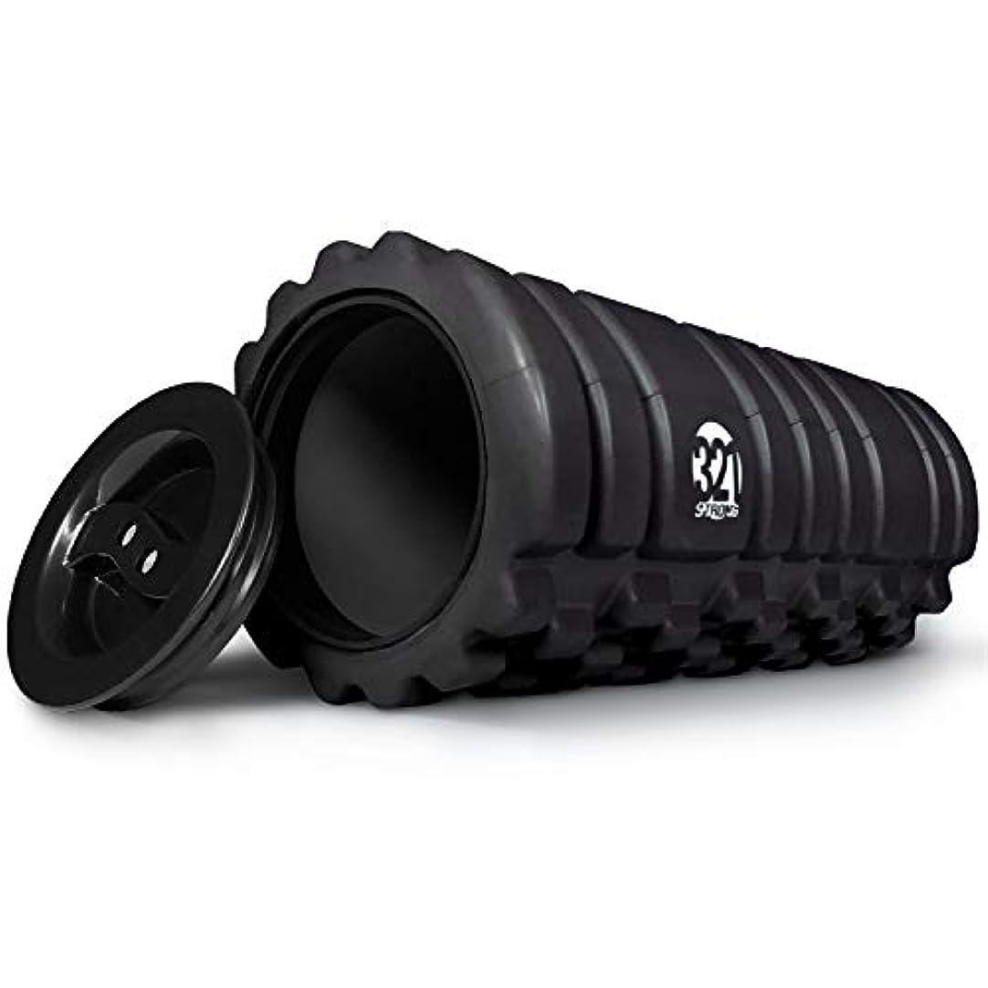 平らにするアレイ言う321 強化フォームローラー 筋肉マッサージ用 エンドキャップ付き 鍵 タオル その他のアクセサリーの収納に ブラック レッド ブルー ピンク