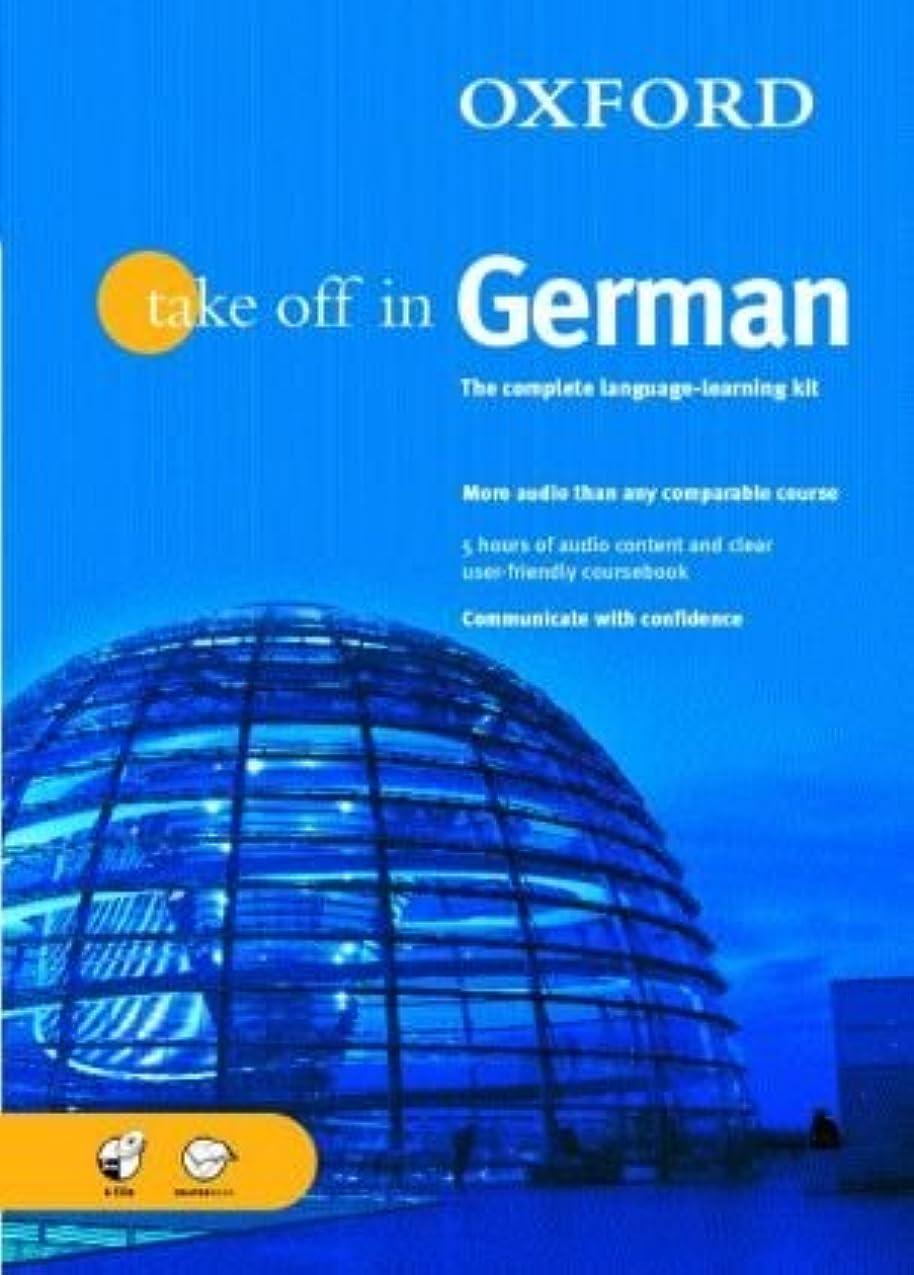 資料シンカン倉庫Take Off in German (Take Off In...)