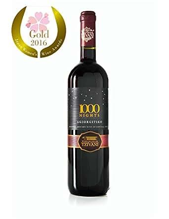 ツィヴァニ ビオワイン 【1000ナイト アギオルギティコ 2010】 【 ギリシャ / 赤ワイン / オーガニック】 750ml 【サクラ・アワード2016金賞受賞】