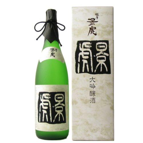 越乃景虎 大吟醸 1800ml 新潟県 諸橋酒造