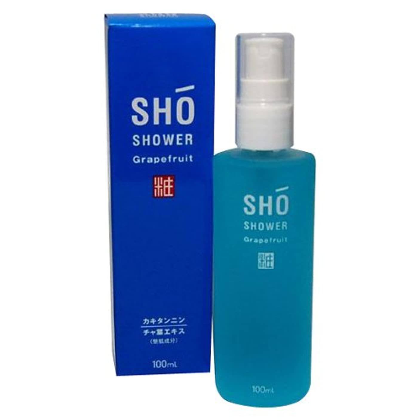 単調な反発忌避剤粧 シャワー
