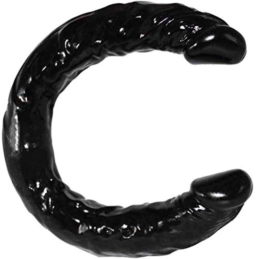 ケニアコレクションつぶやきハンドヘルドポータブル模擬玩具柔軟な振動が大型玩具ブラックカラーPVC素材をスラスト