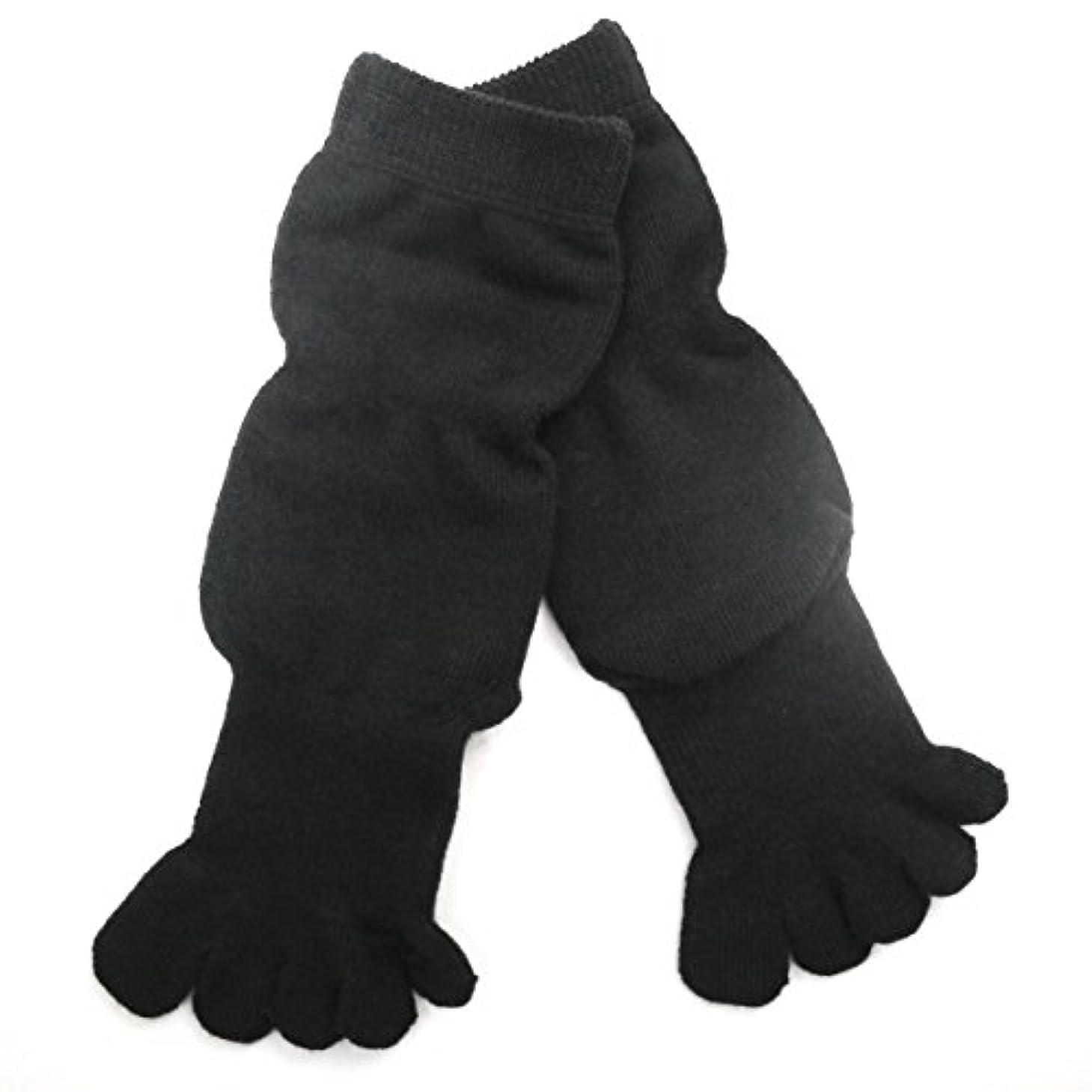 ヶ月目戦う思い出すゆびのばソックス Neo HOT ブラック iサイズ 5本指ソックス