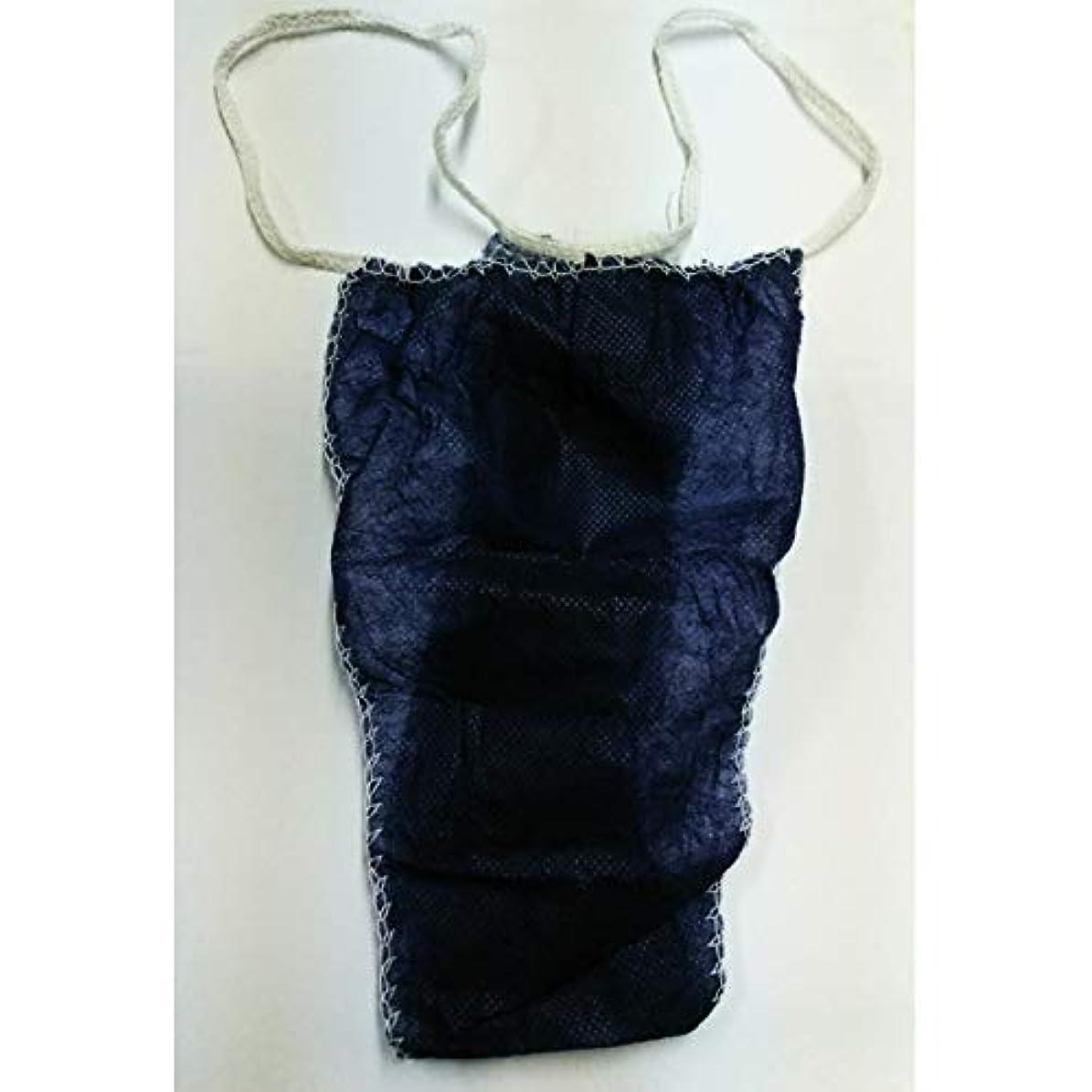 静かなスクランブル露出度の高いペーパーTバック 使い捨てショーツ ペーパーショーツ 業務用 オイルマッサージ 脱毛 サロン用品 (100)