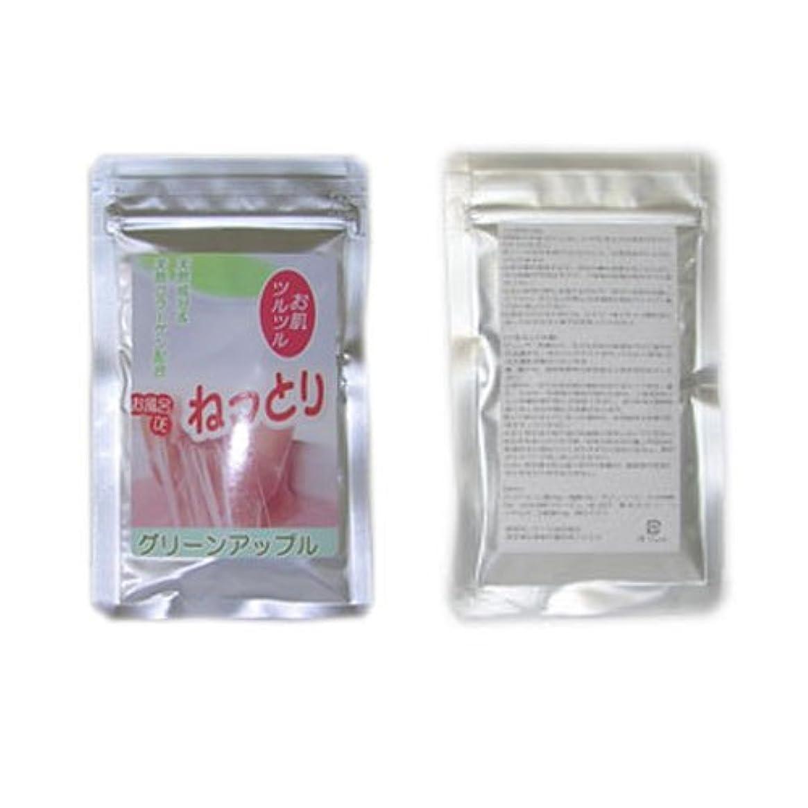 レシピタバコ手荷物お試し版 ローションバス 「お風呂でねっとり」 とろとろ入浴剤(グリーンアップル) 50g