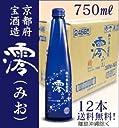 12本スパークリング日本酒 「澪」750ml6本入り2箱【翌日出荷可能品】