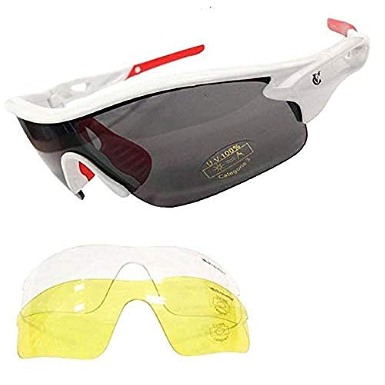 ゲートウェイパスポート手つかずのVeloChampion(ベロチャンピオン)ワープ 自転車用サングラス 明るさの環境変化に対応し、眼全体を守る 取替え UV スポーツ用レンズ 3セット付き - メンズ、レディース、黒、白