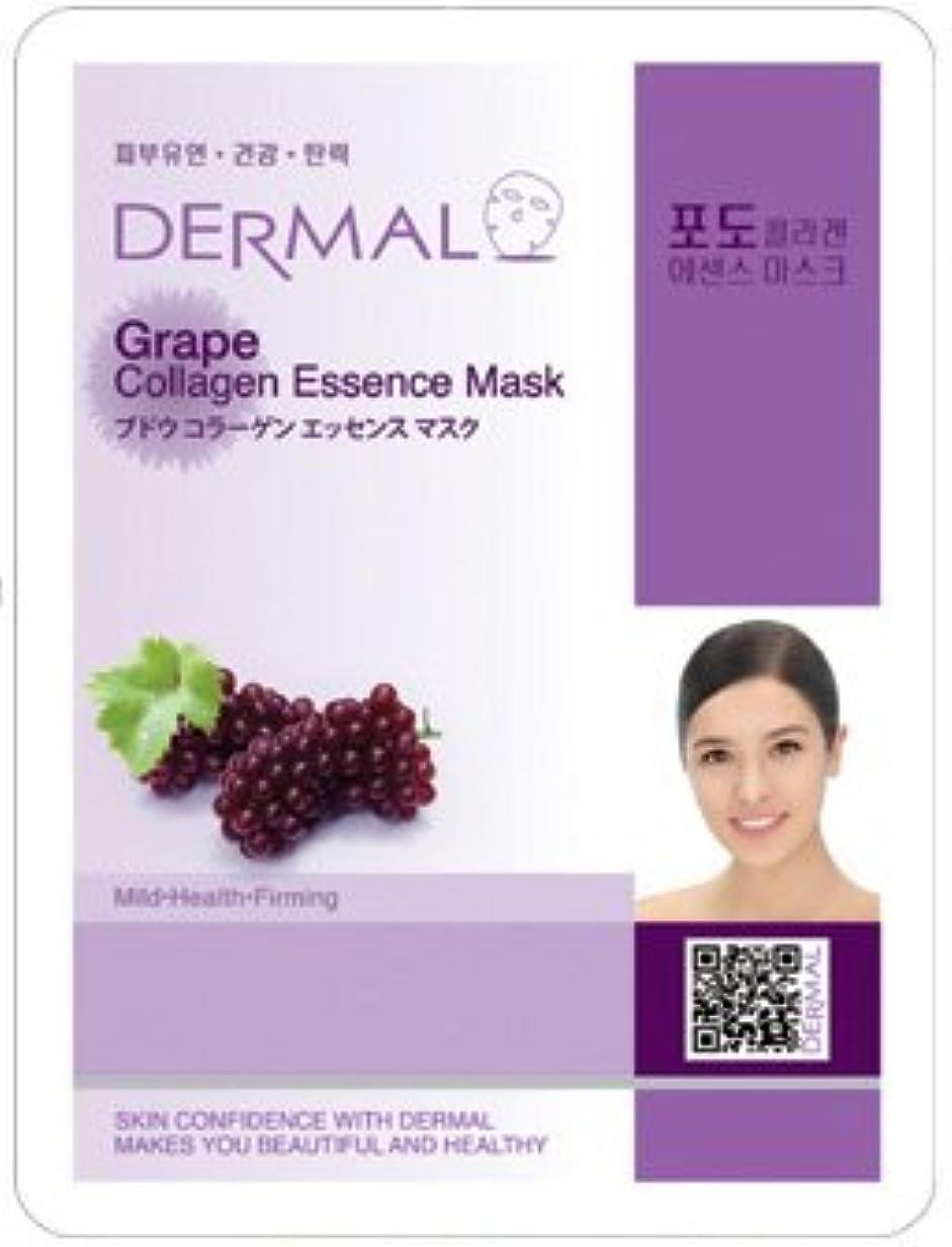 周術期ではごきげんようポインタシートマスク ブドウ 100枚セット ダーマル(Dermal) フェイス パック