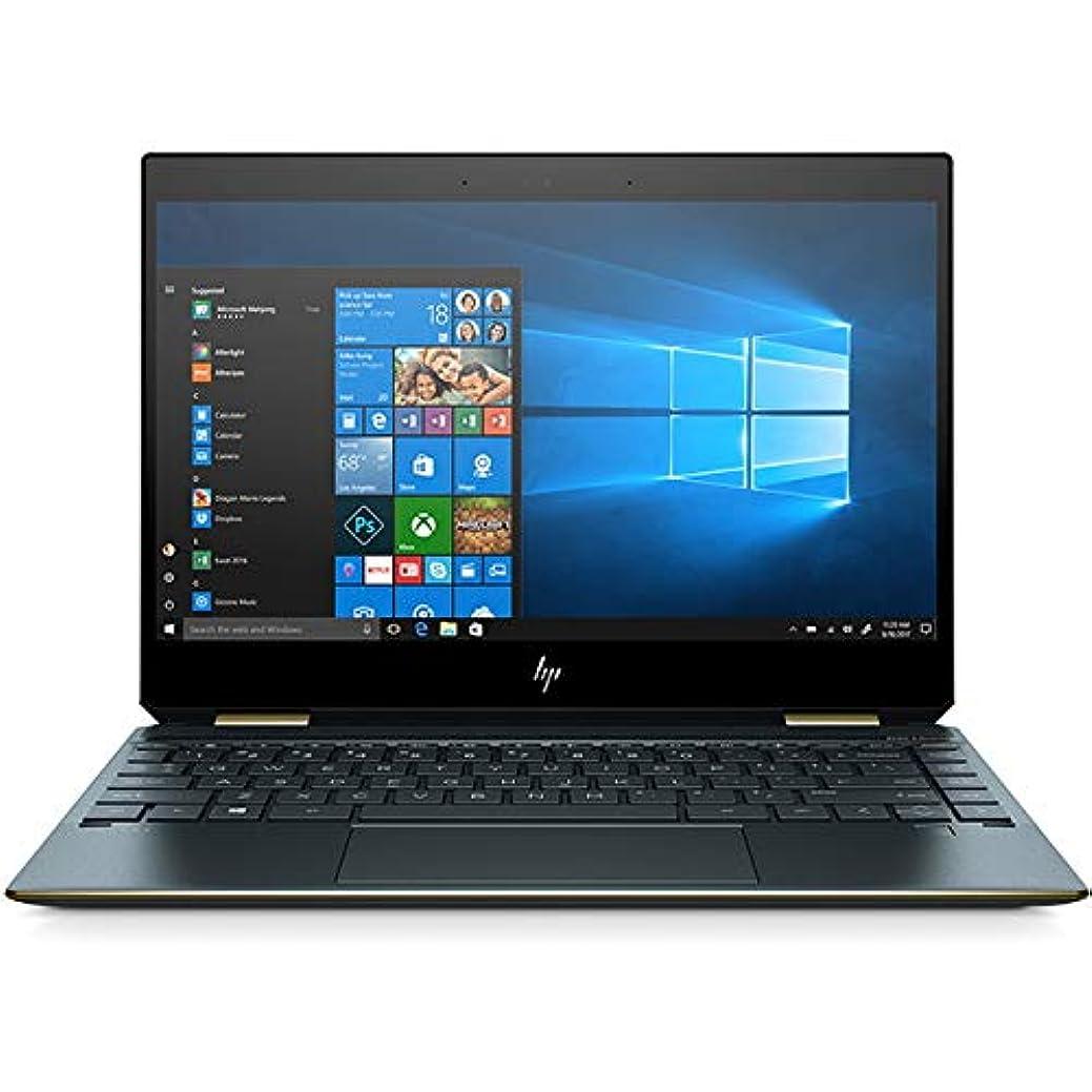 カールエゴイズムひねくれた【2in1/指紋認証センサー/タッチパネル液晶】HP Spectre x360 13-ap0000 Windows10 Pro 64bit 第8世代Corei7-8565U 1.8GHz 16GB SSD 1TB 光学ドライブ非搭載 高速無線LAN IEEE802.11ac/a/b/g/n Bluetooth webカメラ IRカメラ 指紋認証センサー 顔認証センサー microSDカードスロット Bang&Oulfsenクアッドスピーカー バックライト付日本語キーボード 13.3型フルHD?IPS?タッチパネル液晶ノートパソコン Spectreアクティブペン付属
