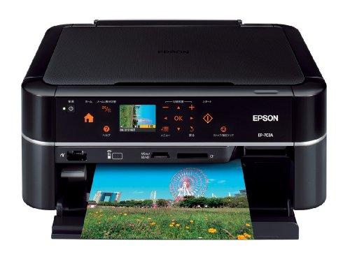 EPSON Colorio インクジェット複合機 EP-703A カンタンLEDナビ搭載 6色染料インク