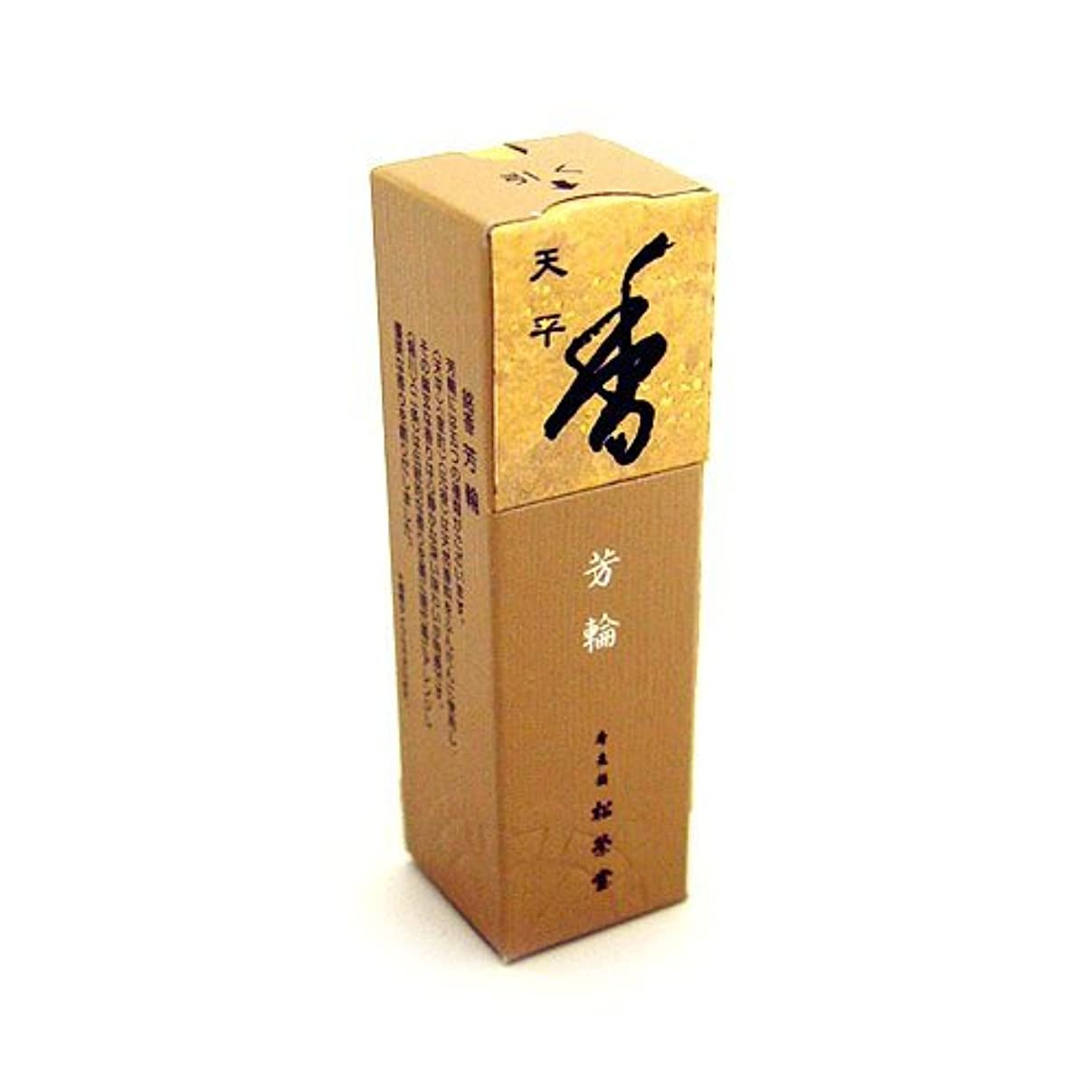 良い流出口実Shoyeido's Peaceful Sky Incense 20 Sticks - Ten-pyo [並行輸入品]
