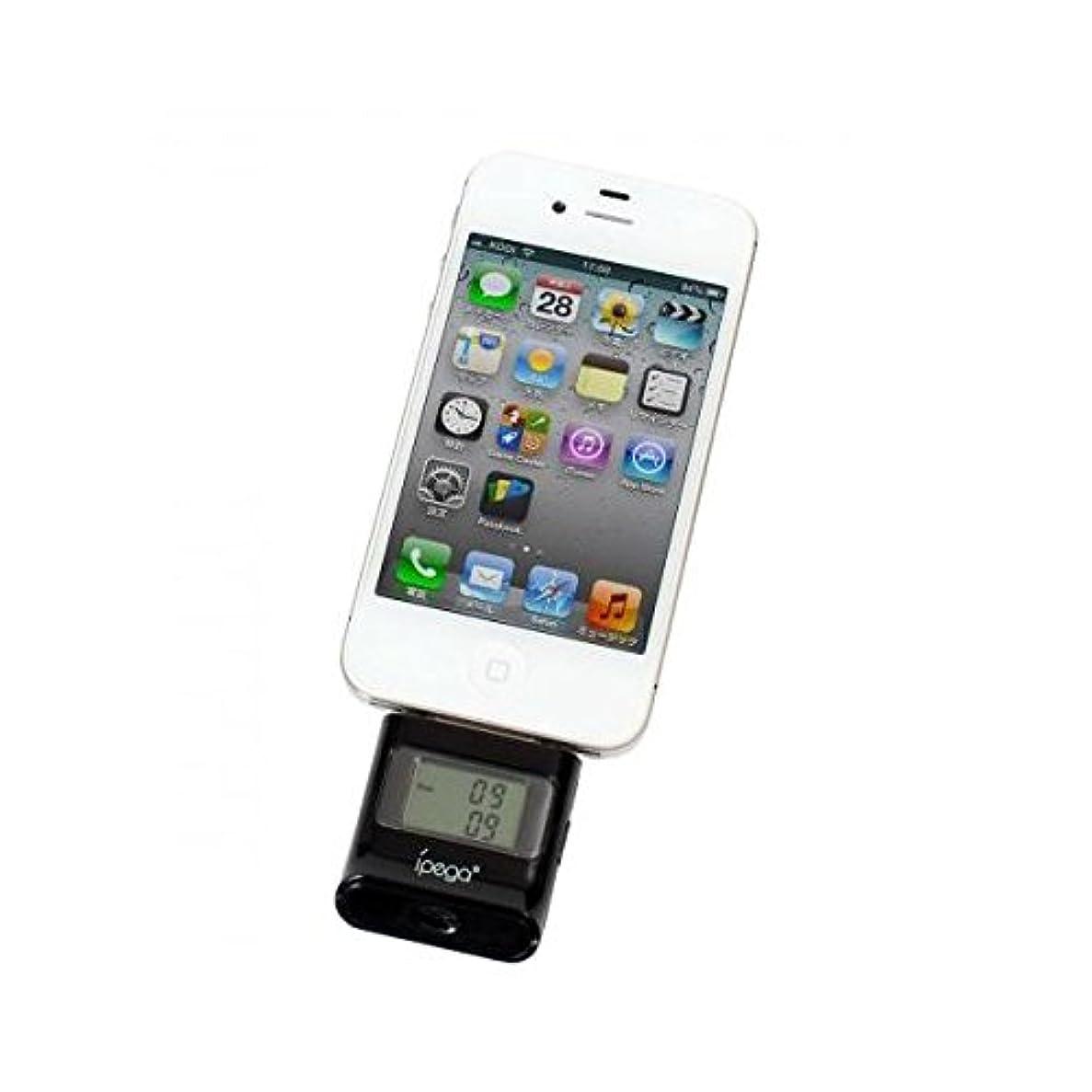 故障中意味のあるバスタブ(まとめ)サンコー iPhone4用アルコールチェッカー RAMA12G28【×3セット】 ds-1624750