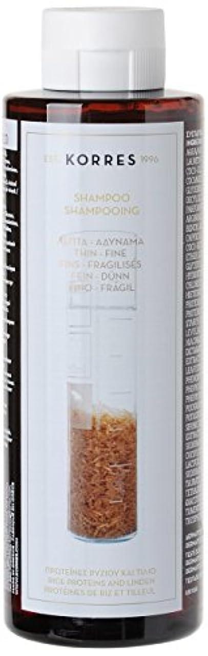 貴重なペルセウス試みるコレスナチュラルプロダクト ライスプロテイン & リンデン シャンプー(ハリコシ用)