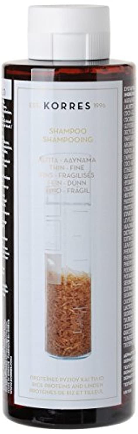 薄汚いロマンチック収束コレスナチュラルプロダクト ライスプロテイン & リンデン シャンプー(ハリコシ用)