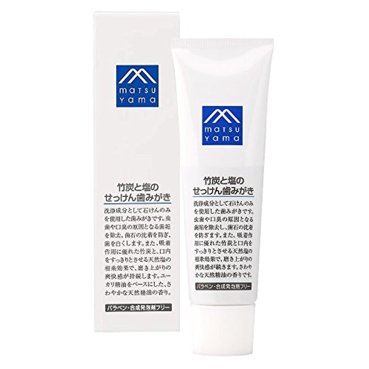 韓国語光景メタンM-mark 竹炭と塩のせっけん歯みがき