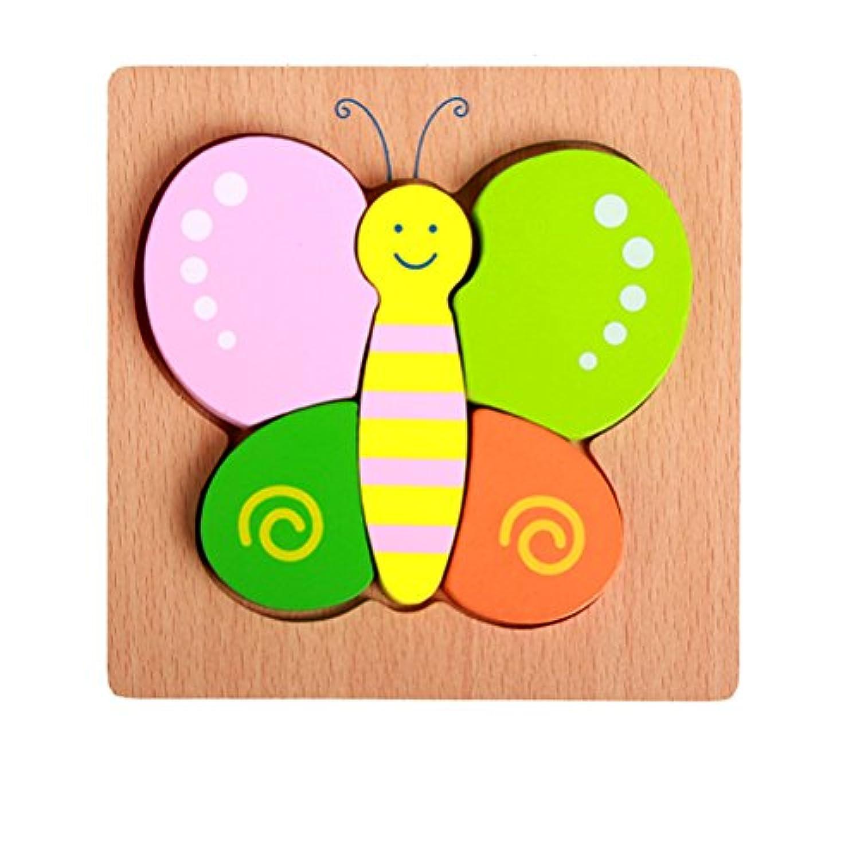 toymytoy木製バタフライパズル教育パズル玩具教育Sensory Learning Toys for Kids