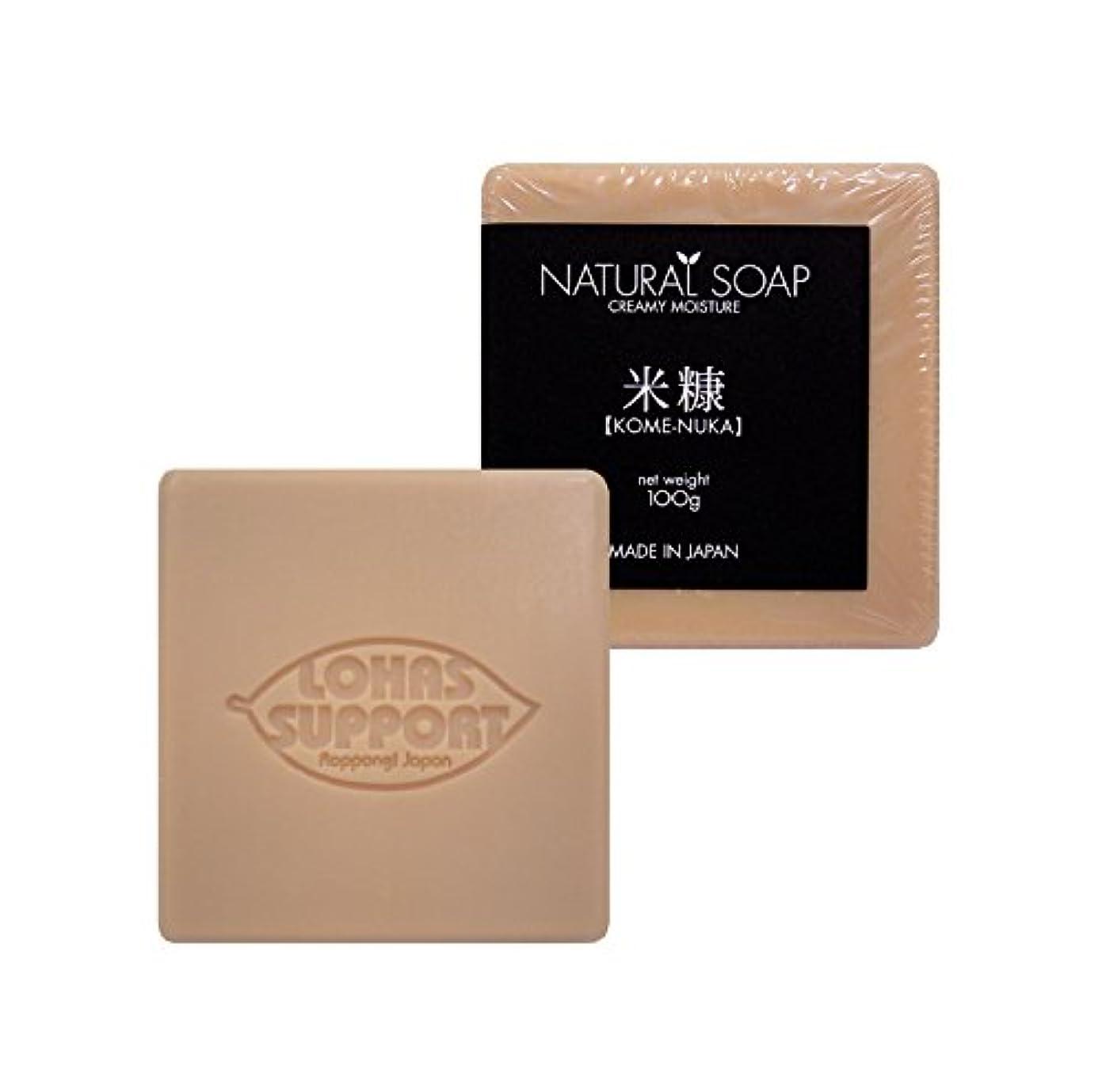 歴史のれんバストNATURAL SOAP