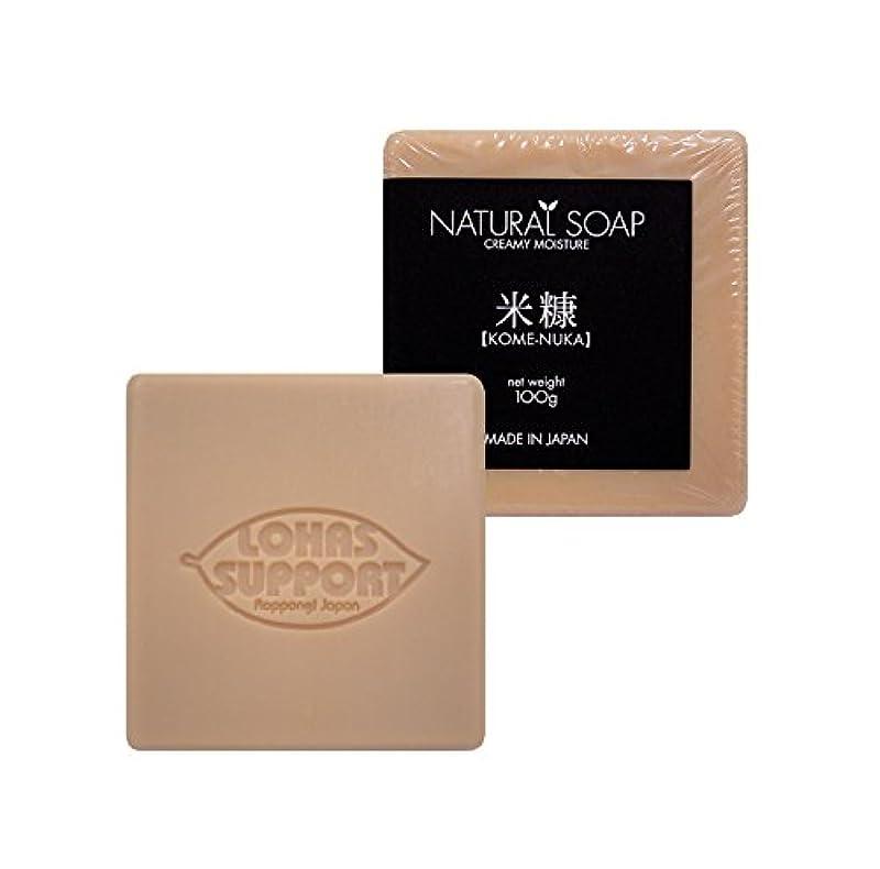 外国人デジタルチチカカ湖NATURAL SOAP