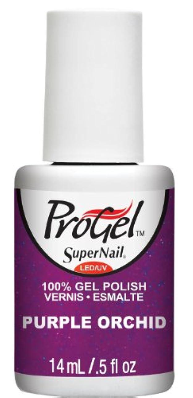 暴動デンマーク語注釈SuperNail ProGel Gel Polish - Purple Orchid - 0.5oz / 14ml