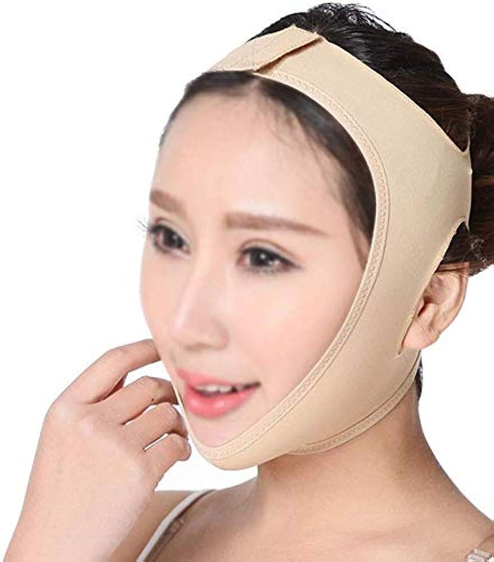 顎振るう安定したスリミングVフェイスマスク、フェイススリミングベルト、フェイシャルチークV字型リフティングシンラインマスクフェイスリフトマスクフェイシャルリフティングアーティファクト(サイズ:M)