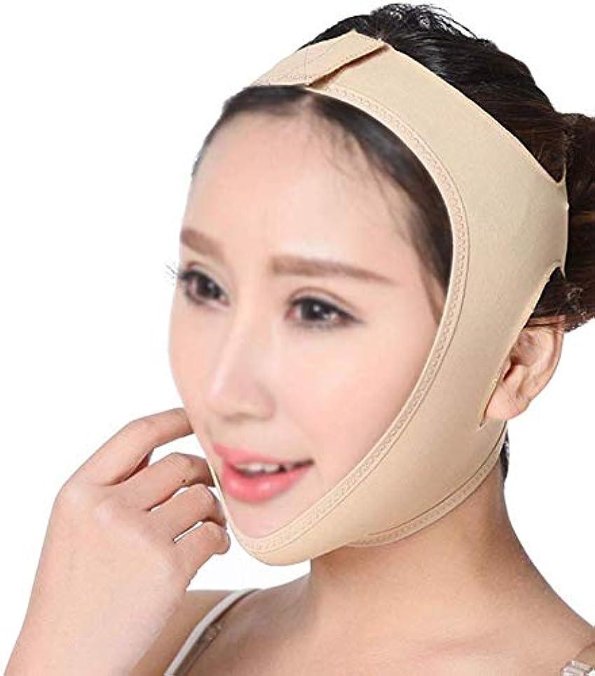 インディカ士気かりて美容と実用的なフェイススリミングベルト、顔の頬V字型リフティングシンラインマスクフェイスリフトマスクフェイシャルリフティングアーティファクト(サイズ:M)