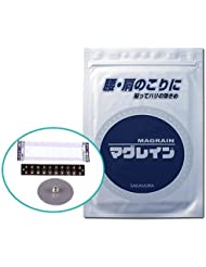 マグレイン クリア 240粒入1.2mm 透明テープ 銀粒E