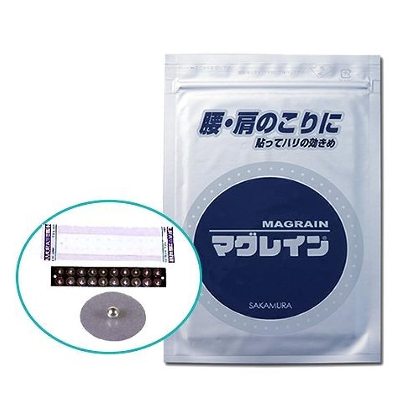 例無秩序バックアップマグレイン クリア 240粒入1.2mm 透明テープ 銀粒E