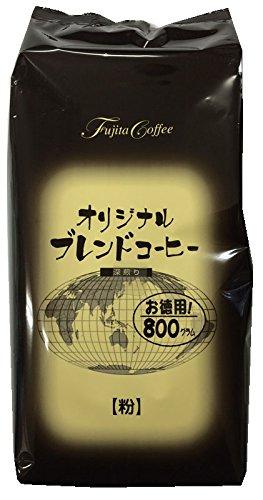 藤田珈琲 オリジナルブレンドコーヒー 深煎り 粉 800g
