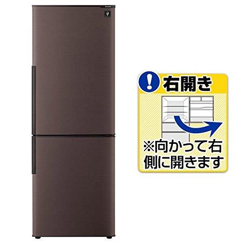 シャープ プラズマクラスター搭載 冷蔵庫 270L(幅54.5cm) 大容量ボトムフリーザー ブラウ...
