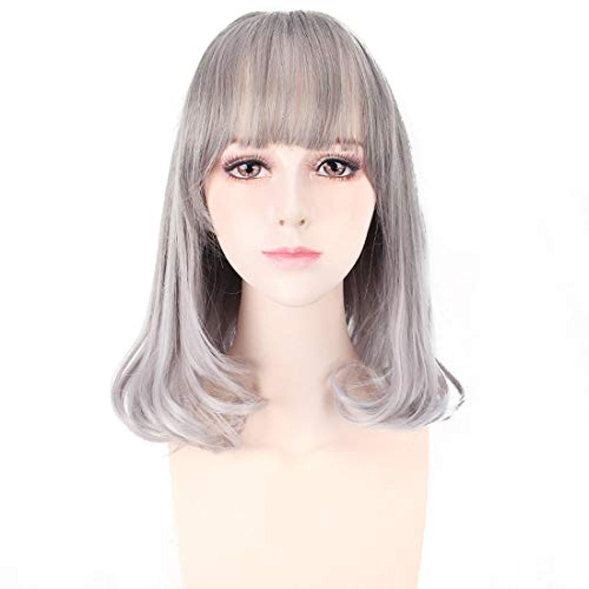 つぶやき損失に変わるYOUQIU 女子チー前髪ショートヘアウェーブ頭ふわふわのリアルなガールウィッグウィッグ用ショートヘア (色 : Silver gray)